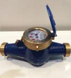 مقياس ماء نحاسي 32 مم (1-1/4 بوصة)
