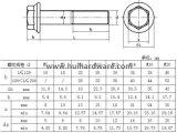 Hex Schraube des Edelstahl-304/316/A2/A4 mit Flansch-Kopf