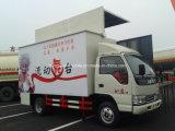 vehículo móvil del funcionamiento de la etapa 4X2 carro extensible de la etapa de 20 M2