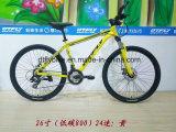 26inch合金フレームMTBのバイク、山の自転車、24speed MTBの自転車、