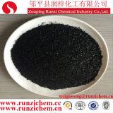 黒い微粒の有機肥料の有機物酸