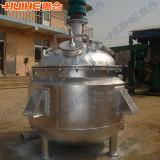 Réacteur chimique pour la vente en Chine