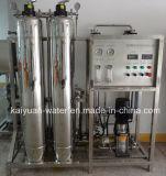 500lph 스테인리스 식용수 처리 또는 순수한 물 Machine/RO 급수정화 기계