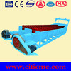 고용량 Xs 시리즈 물통 모래 세탁기 & 바퀴 모래 세탁기