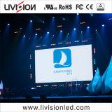 P3.91屋内SMD LED表示スクリーンの屋内段階の使用料