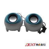 Haut-parleurs numériques chinois mini USB à l'usine avec Diaghragm