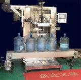 anhaftende Etikettiermaschine der Flaschen-5L