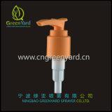 化粧品の包装のためのプラスチックローションポンプ