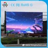 중국 공장 옥외 풀 컬러 발광 다이오드 표시 광고