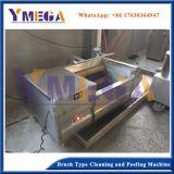 Pomme de terre haute capacité de nettoyage et de desquamation de la machine machine à laver de l'Igname