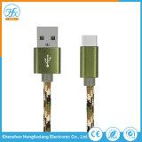 カスタマイズされた携帯電話のタイプC USBデータ充電器ケーブル