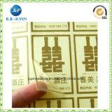 La venta al por mayor modificó las etiquetas engomadas para requisitos particulares transparentes, impresión impermeable de la etiqueta engomada de la hoja de oro, la etiqueta engomada cortada con tintas vinilo (jp-s184)