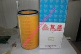 2605541250 Fusheng Luftfilter-Element für Fusheng Luftverdichter