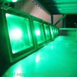 RGBリモート・コントロールのフルカラー10W 20W 30W 40W 50W 100W LEDの洪水ライト