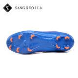 新しい高品質の偶然の屋外のフットボールのサッカーの靴