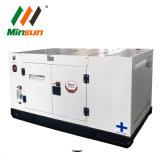 fehlerfreie Beweis15kva perkins-Generatoren Diesel