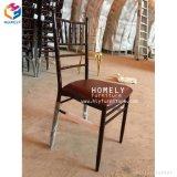 Стул Hly-Cc033 оптового высокого качества Stackable Tiffany/Chiavari