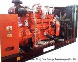 Generador de biogas de 200kw