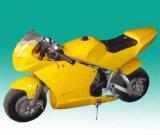 جيب درّاجة ([كغ-005])