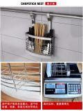 ステンレス鋼の台所壁のスプーンおよびフォークのホールダー、箸の残り、ナイフラック