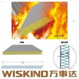 Incombustible prefabricados panel sándwich de lana de vidrio para la construcción de acero