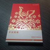 Rectángulo de regalo de encargo estampado caliente del Año Nuevo de la insignia del oro de Rose con la impresión del papel de la tarjeta del oro