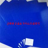 Одноразовые ходьбы от лаборатории синий Tacky коврик
