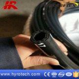 Distributeur de carburant de câble tressé en acier flexible/flexible de la pompe à essence