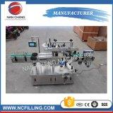 Zhangjiagang 기계를 만드는 좋은 판매 PVC 수축 레이블 소매