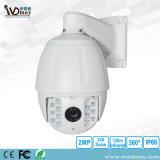 câmara digital ótica da segurança PTZ do zoom 33X
