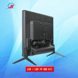 19 Zoll HD LED Fernsehapparat (ZYW-190GH-D)