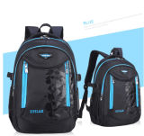 Saco de ombro com quatro cores mochila infantil 6-9 Grau mochila