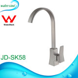 Colpetto del dispersore del miscelatore del rubinetto della cucina dell'acciaio inossidabile Jd-Sk25 con il becco di Rorate