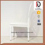 لون أبيض مستديرة [بك لثر] مقادة مأدبة كرسي تثبيت