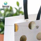 Kundenspezifische Großhandelspapiergeschenk-Drucken-Beutel, die auf Verkauf verpacken