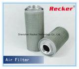 Фильтр воздуходувки воздуха серии BHB для предотвращает пыль