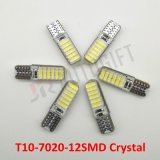 Fabrik-Preis T10 7020 12SMD mit Silikon-materiellen Auto-Tür-Birnen