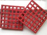FRP/GRPによって形成される耳障りなパネルの高いロードされた格子カバー