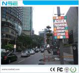 Nuova bandiera di disegno che fa pubblicità alla casella chiara per la via palo chiaro