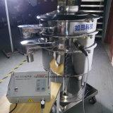 Máquina de peneiramento por ultra-som para Ultra-Fine peneiramento