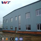 Настраиваемые тяжелой строительной конструкции стальные конструкции склад
