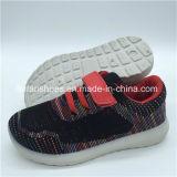 L'iniezione casuale della tela di canapa dei bambini della Cina Hotsale calza le calzature comode (HH1206-1)