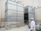 国際的な薬の記号論理学の冷蔵室