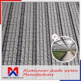 温室のためのアルミニウム陰のネットの外の60~200のGSM
