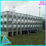 Heißer Schnittwasser-Sammelbehälter des Edelstahl-SS304