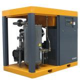 37kw VFD directa de imán permanente/VSD compresor de aire de tornillo de servo