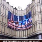 P16 조정 임명을%s 옥외 풀 컬러 구부려진 LED 스크린