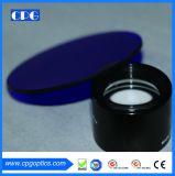 Dia65xt2мм Qb24 оптический фильтр