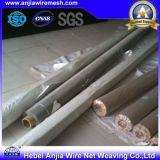 ISOの証明書のステンレス鋼の金網