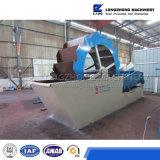 중국 탈수함 기능을%s 가진 직업적인 모래 세탁기